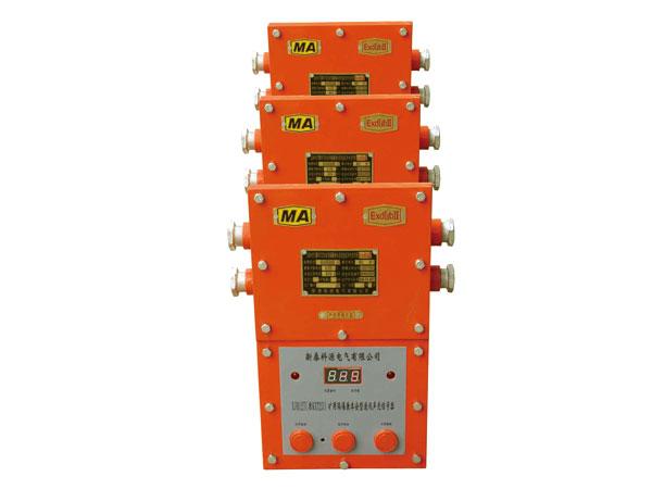 点击查看详细信息标题:XJH127矿用隔爆兼本质安全型通讯声光信号器 阅读次数:138