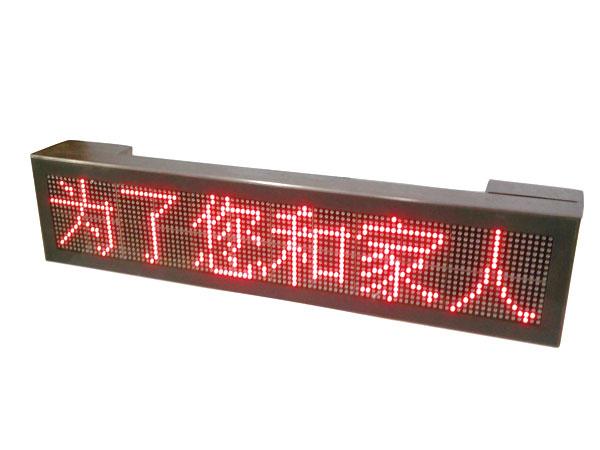 点击查看详细信息标题:PJ127 矿用隔爆兼本质安全型显示屏(单面) 阅读次数:133