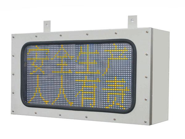 点击查看详细信息标题:PJ127 矿用隔爆兼本质安全型显示屏(双面) 阅读次数:132